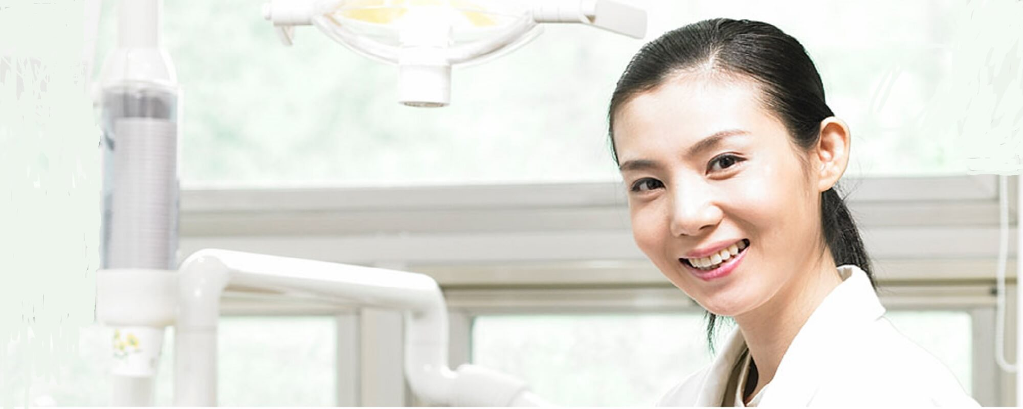 Chinese Dentist Melbourne